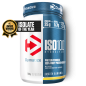 Preview: Dymatize ISO 100 Hydrolyzed 900g Banane bei Body World Fitness Shop Basel kaufen