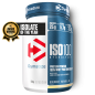 Preview: Dymatize ISO 100 Hydrolyzed 900g Vanille bei Body World Fitness Shop Basel kaufen